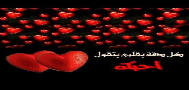 شعر حب وشوق