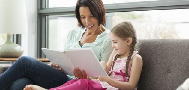 فوائد قراءة القصص للأطفال