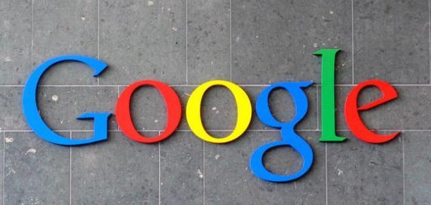 كيف أمسح صوري من جوجل