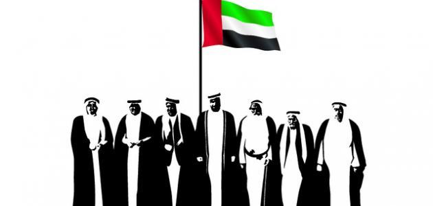 العيد الوطني لدولة الإمارات