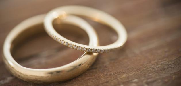 كيف أهيئ نفسي للزواج