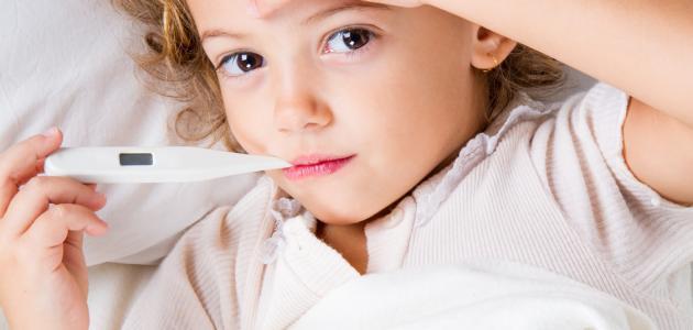 علاج انخفاض درجة الحرارة عند الأطفال