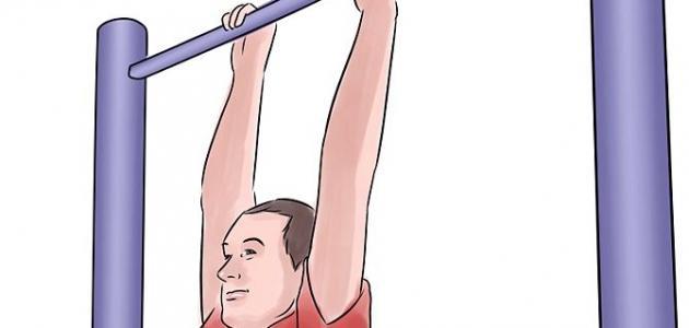 ما هي التمارين التي تزيد الطول