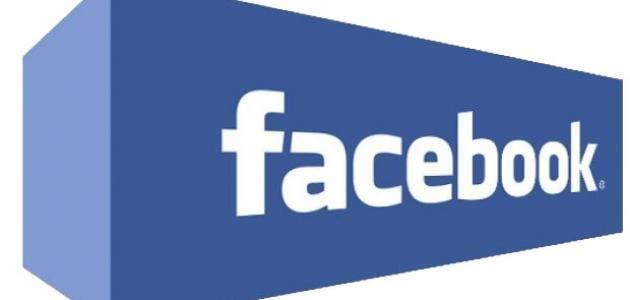 متى تمّ إنشاء موقع الفيس بوك - موضوع