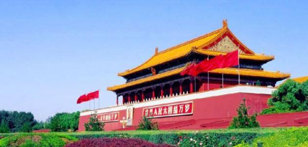 مدينة بكين في الصين