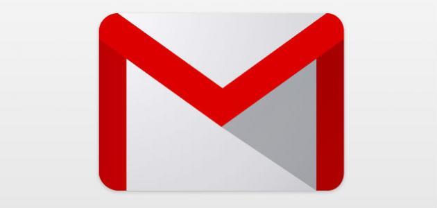 إنشاء بريد إلكتروني في الجيميل