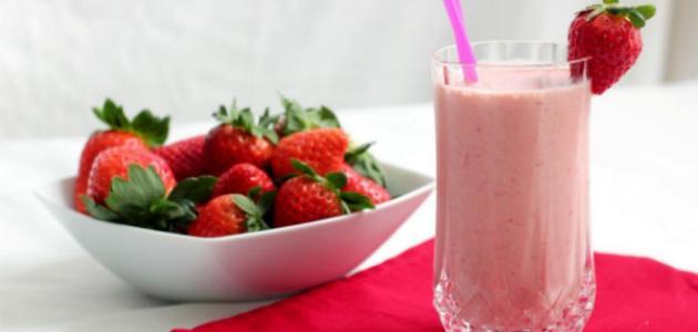 فوائد عصير الفراولة بالحليب