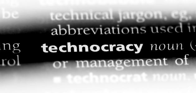 ما هي حكومة التكنوقراط