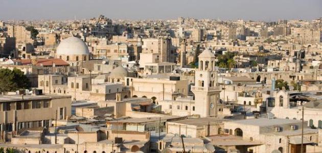 مدينة عربية تلقب بالشهباء