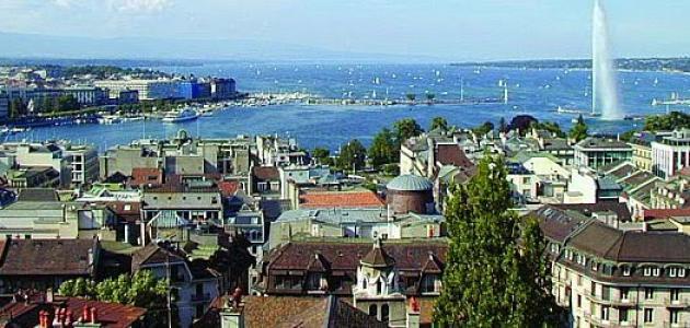 مدينة جنيف في سويسرا