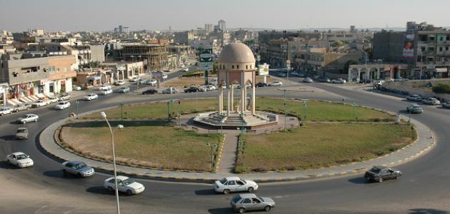 مدينة زليتن الليبية