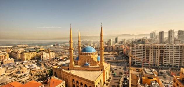 مدينة بيروت السياحية %D9%85%D8%AF%D9%8A%D9%86%D8%A9_%D8%A8%D9%8A%D8%B1%D9%88%D8%AA_%D8%A7%D9%84%D8%B3%D9%8A%D8%A7%D8%AD%D9%8A%D8%A9