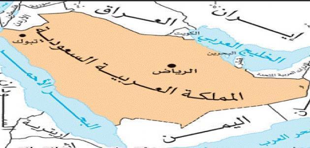 مدينة تقع في الجزيرة العربية