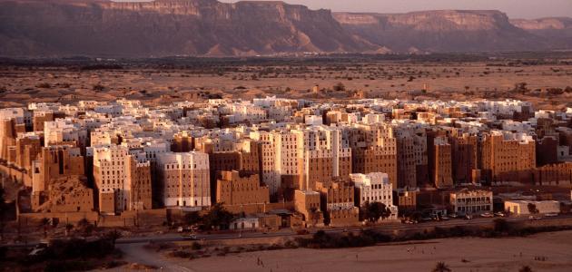 مدينة شبام اليمنية