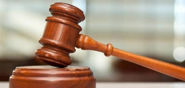 القانون الدولي العام