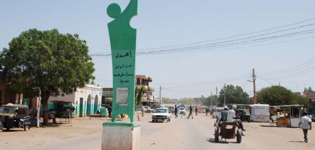 مدينة رفاعة السودانية