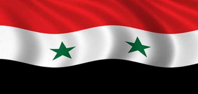 مدينة دوما السورية