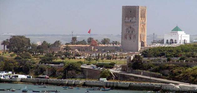 مدينة الرباط عاصمة المغرب