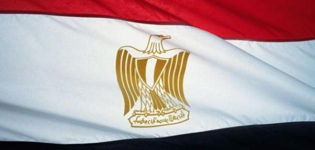 مدينة جمصة المصرية