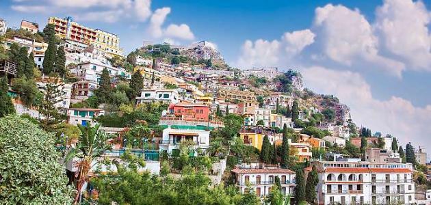 مدينة جبلية عربية