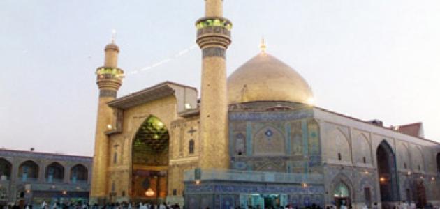 مدينة عراقية في النجف