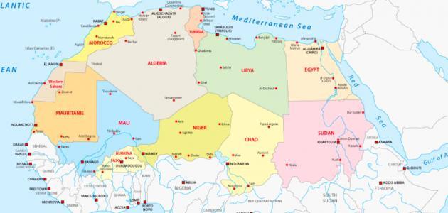 ما هي دول شمال أفريقيا