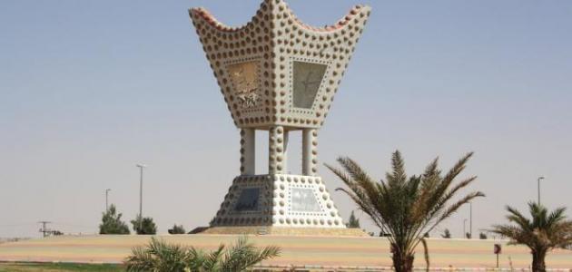 مدينة سكاكا السعودية