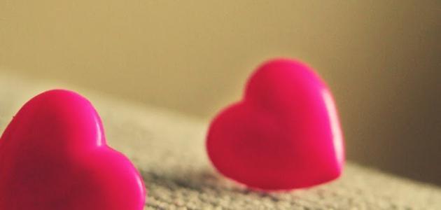 درجات الحب في اللغة العربية