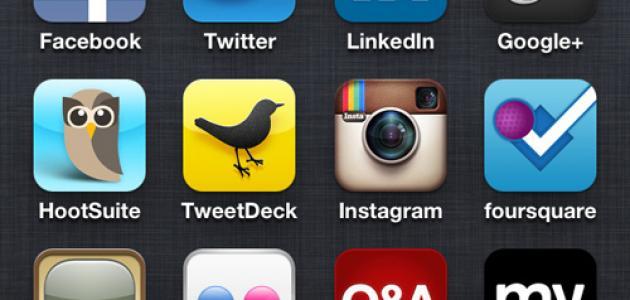 ما هي شبكات التواصل الاجتماعي