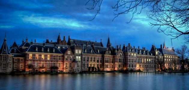 مدينة لاهاي في هولندا