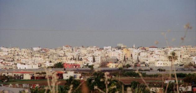 مدينة قلقيلية الفلسطينية