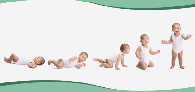 مراحل النمو عند الطفل الرضيع