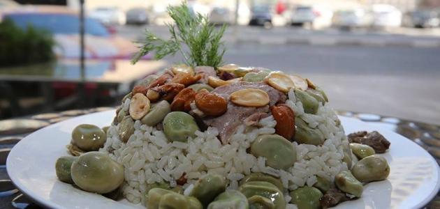 أرز بالفول على الطريقة اللبنانية