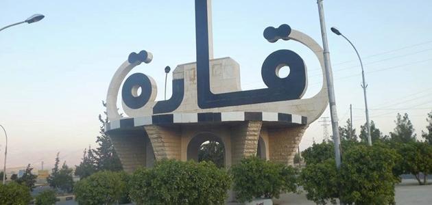 مدينة قارة السورية