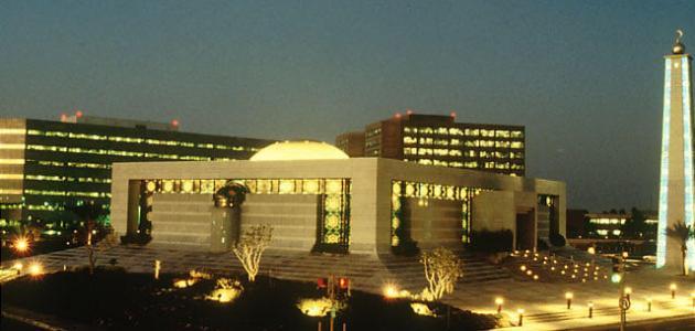 مدينة الظهران في السعودية