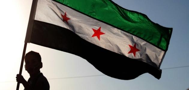 مدينة نبل في حلب