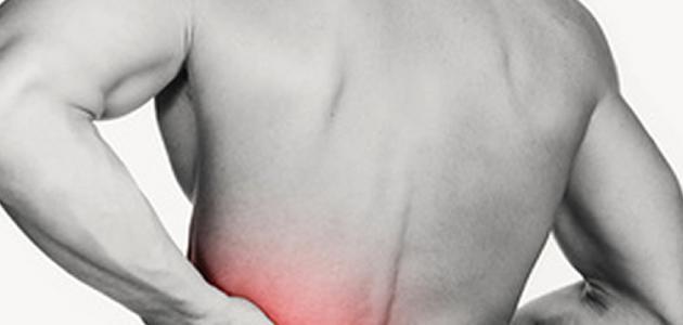 أعراض تمزق عضلات أسفل الظهر