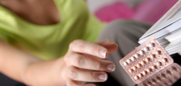 أضرار حبوب منع الحمل قبل الإنجاب