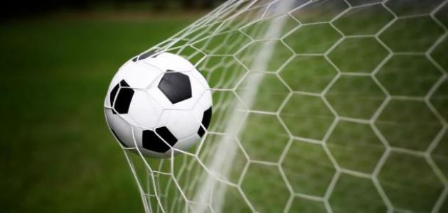 متى ظهرت كرة القدم