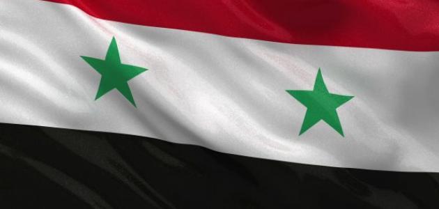 مدينة السفيرة في حلب
