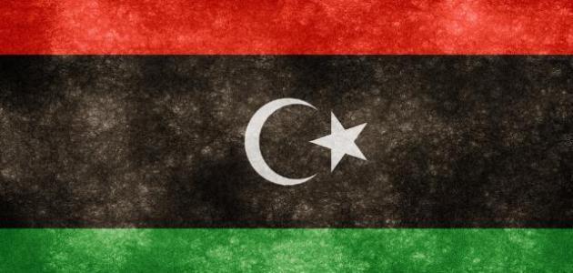 مدينة جادو في ليبيا