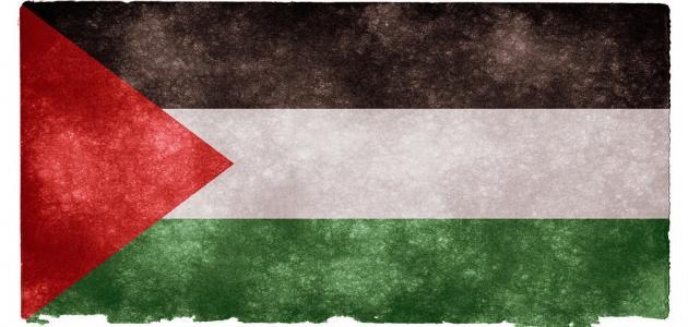 ما هي عاصمة فلسطين