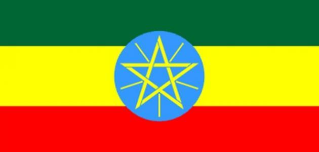 مدينة هرر في إثيوبيا
