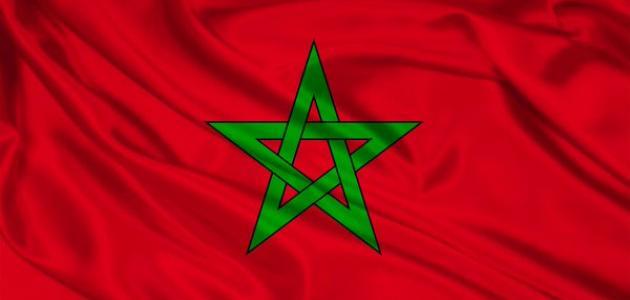 مدينة القصر الصغير في المغرب