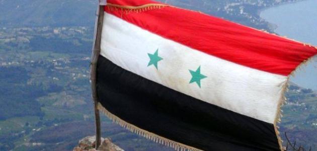 مدينة التل في سوريا