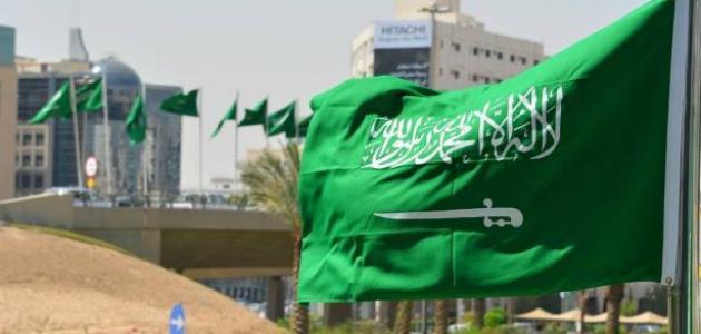 مدينة نجد في السعودية