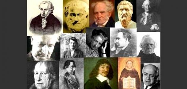 اجمل اقوال الفلاسفة