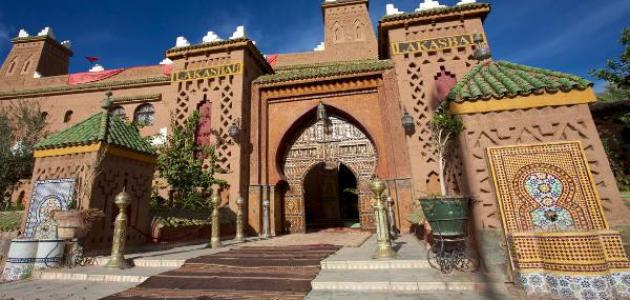 مدينة مغربية سياحية