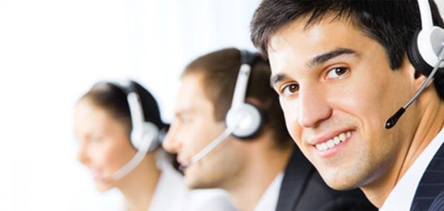 معايير خدمة العملاء