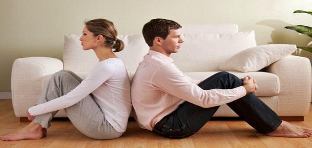 الخلافات الزوجية وطرق حلها
